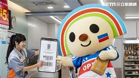 揪麥當勞開賣韓式鷄啤 小7打什麼主意?(圖/統一超提供)