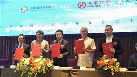 亞昕國際(5213-TW)、新潤興業(6186-TW)、海悅國際(2348-TW)、白天鵝機構合作南港開發一案,與合庫簽訂63億聯貸案。(圖/記者陳韋帆攝影)
