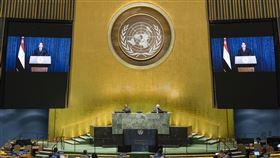 第75屆聯合國大會總辯論(圖/美聯社/達志影像)