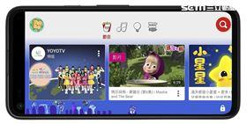 YouTube Kids 在台登場 為孩子把關適齡優質內容(圖/谷歌提供)