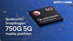 高通推Snapdragon 7系列全新5G行動平台