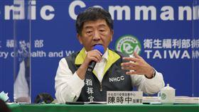 0819 CDC記者會 陳時中(圖/指揮中心提供)