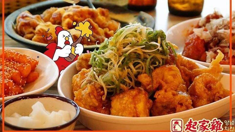 下班就要吃炸雞追劇!十大熱門韓式炸雞店 網友最愛這口味   生活   三