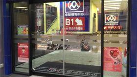 地下室,全聯,台北,房價,租金(翻攝自 Googlemap)