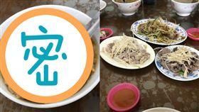 網友抱怨,旗山老街某家肉羹湯全是肉,網友跪求地址。(圖/翻攝自爆怨公社)