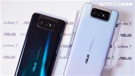 翻轉市場!華碩:ZenFone 7攻安卓高階手機第一(圖/ASUS提供)