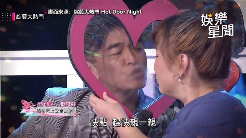 憲哥老友大爆料:第一次你竟然忘了!