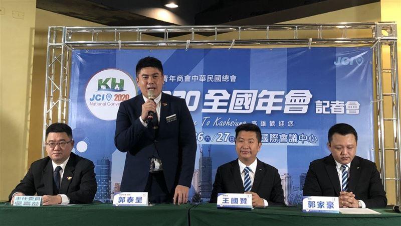 「在地創生」青商年會在高雄 中央官員與陳其邁將共同出席