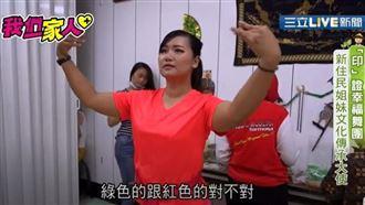 創立傳統舞蹈團並擔任文化傳承大使