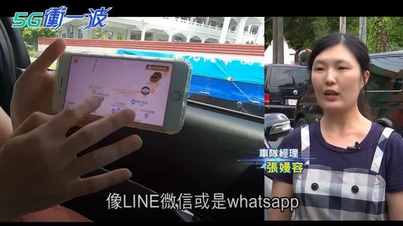 台南玉井老街拚觀光靠5G導入數位