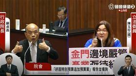 蘇貞昌 陳玉珍 圖/翻攝自立法院議事轉播