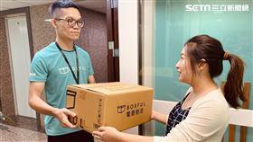 Boxful電商物流提供雙北8hr超速配