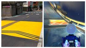 近來有標線引起大批網友注意,一整片黃色加上三個箭頭的黑標,其實這是桃園市試辦的減速平台。(組合圖/(左)桃園市府交通局提供/(右)讀者提供)