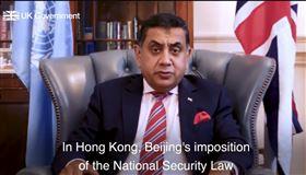 英國外交國務大臣塔里克·艾哈邁德(Tariq Ahmad)(圖/翻攝自Tariq Ahmad推特)