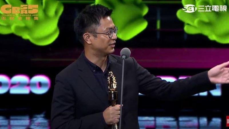 《用九柑仔店》獲「戲劇節目導演獎」
