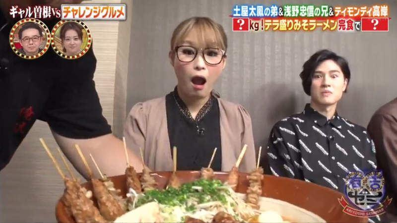吃3.8公斤拉麵…辣妹曾根遭爆作弊