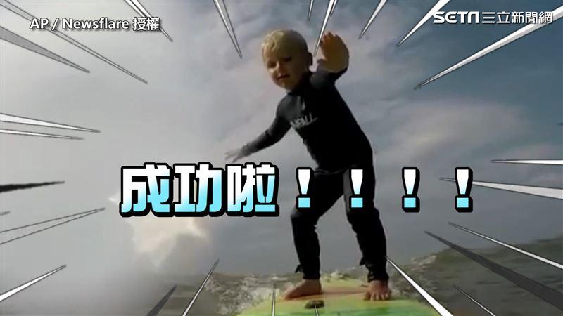 四歲小神童秒站衝浪板 網讚:太神啦