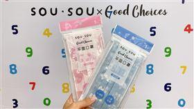 SOUSOU限定口罩周三小七開賣。(圖/業者提供)