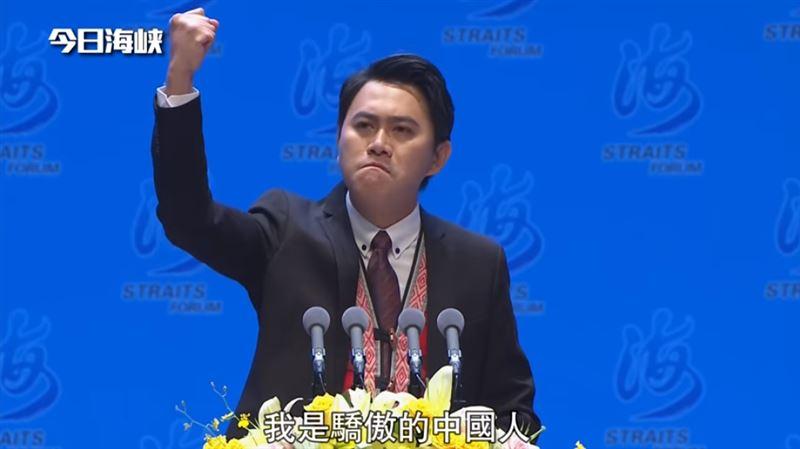 高喊我是中國人 阿美族男超強經歷曝