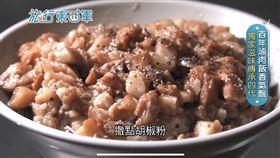 新竹美食(圖/旅行東西軍)