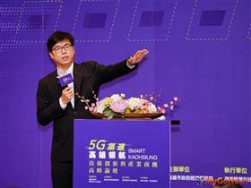 打造5G智慧城 陳其邁:高雄是投資最佳選擇(圖/高雄市政府)