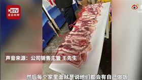 中秋,送禮,公司,月餅,豬肉,五花肉(圖/翻攝自時間視頻)