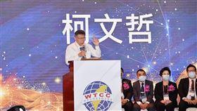台北市長柯文哲出席世界台灣商會聯合總會第26屆年會。(圖/台北市政府提供)