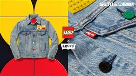 LEVI'S® x LEGO Group樂高聯名系列(圖/品牌提供)