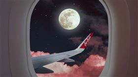 AirAsia讓人人都能機上賞月。(圖/AirAsia提供)