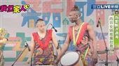 西非女婿在台成立樂團推廣非洲鼓