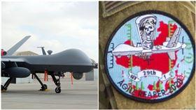 專門斬首…美國死神無人機演練 臂章秀紅色中國!圖/美聯社/達志影像、Air Force Magazine
