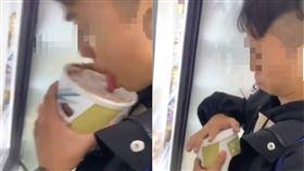 爆廢公社,冰淇淋,賣場,噁心,IG,影片,少年,屁孩  https://www.facebook.com/100007875002546/videos/2758979317707875