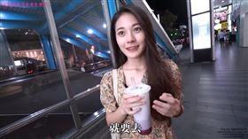 小馮,馮琪淯,學霸,台大,黑男,東區/youtube 黑男life