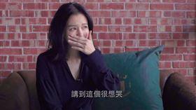 孤味,徐若瑄,父親,女朋友 圖/翻攝自youtube