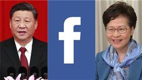 有外媒爆料,中共甚至向美國企業如臉書、谷歌、微軟等科技業龍頭索討香港示威者的個人資訊,企圖將這些示威人士一網打盡(示意圖/翻攝資料照、needpix)