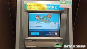 富邦提款機/ATM(記者陳弋攝影)