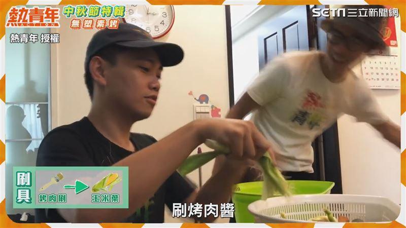 用蔥跟玉米葉取代刷子 挑戰無塑烤肉
