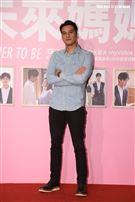 馬志翔出席「未來媽媽」第三波卡司發布會。(記者邱榮吉/攝影)