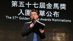 金馬獎,金馬57,聞天祥,台灣,大陸,香港,電影,自由 圖/金馬提供