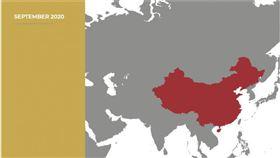 美國聯邦眾議院「中國任務小組」,9/30日報告書封面。(圖/翻攝自推特)