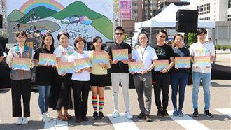 愛轉來平權遊行 盼民眾支持多元性別