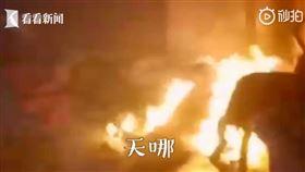 重慶打火機火災(圖/翻攝自看看新聞微博)