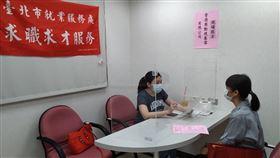 北市就服處宣布10月5~8日舉辦徵才(台北市政府勞動局提供)