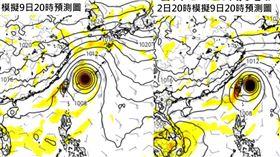 明起北台變天 觀察熱帶擾動發展(圖/老大洩天機)
