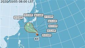 颱風14號「昌鴻」生成,影響國慶連假(圖//翻攝自氣象局)