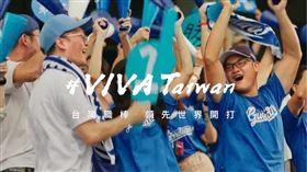 1分59秒影片讚爆台灣「雖然台灣很小,但我們正在偉大」(圖/截自全家在這里粉專影片)