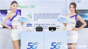 中華電信宣布首創vr-share租賃服務(圖/中華電提供)