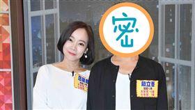 范瑞君與老公戴立吾 (圖/衛視提供)