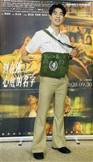 「刻在你心底的名字」演員陳昊森。(記者邱榮吉/攝影)