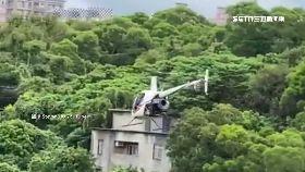迷航直升機1200